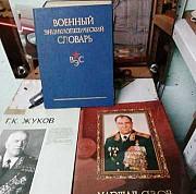 Книги о великой отечественной войне, Сталинграде Самара