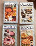 Книги по кулинарии, 4 шт Рязань