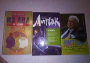 Книги по психологии, комплект Хабаровск