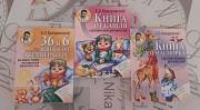 Книги Е.О.Комаровского Ростов-на-Дону