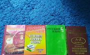 Книги для учёбы Нижний Новгород