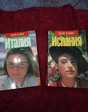 Книги путеводители Санкт-Петербург