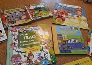 Детские книги Екатеринбург