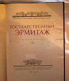 Живопись. Альбомы репродукций Известных художников Кемерово
