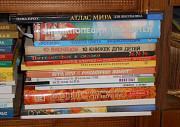 Книги для детей Тула