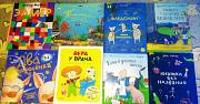 Детские книги малышам 1 Томск
