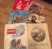 Детская литература СССР Тверь