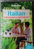 Англо-Итальянский словарь Оренбург