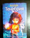 Серия книг о минипутах Великий Новгород