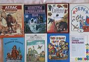Книги для детей и подростов Курган