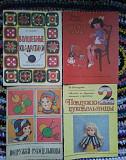 Детские книги по рукоделию для девочек Сыктывкар