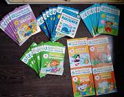 Книги - Школа 7 гномов Калининград