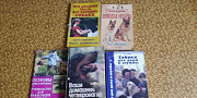 Продам книги про собак Калининград