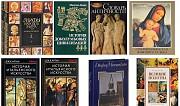 Мифы народов мира Словарь Античности Великие Полот Челябинск