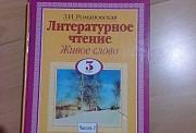 Учебник Воронеж