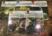 Книги о национальных галереях и музеях Кострома