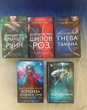 Книги фэнтези, young adult Ярославль