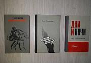 Книги на военную тему Кемерово