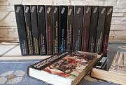 Библиотека Фантастики 26 томов Кострома
