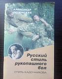 Продаю книгу Москва