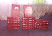 Продам книги А.Дюма 20 томов Барнаул
