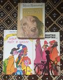 Книжки детские Воронеж