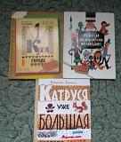 Детские книги из сериита самая книжка Ростов-на-Дону