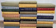 Библиотека учителя 30 томов Рязань
