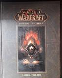World of Warcraft. Хроники, Том 1. Энциклопедия Ва Якутск