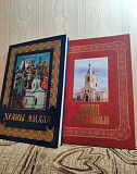 Два уникальных подарочных издания Салехард
