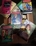 Книги художественные Салехард
