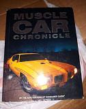 Книги о легендах Американского автопрома Muscle C Архангельск