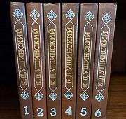 Книги Константин Ушинский, в 6 томах Магадан