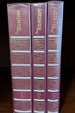 Книги Эммануил Казакевич, в 3 томах Магадан