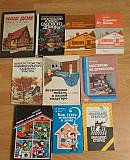 Книги для домашних умельцев, Очумелых ручек Тюмень