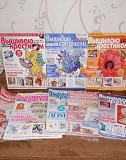 Журналы Вышиваю крестиком Ульяновск