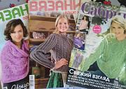 Журналы по вязанию Ульяновск