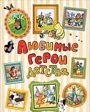Книга новая детская Курск