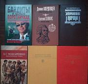Русские писатели, поэты. М Тамбов