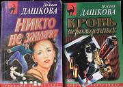 Книги серии «Русский бестселлер» Рязань