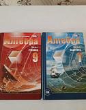Учебники Алгебра 7,9 кл Курган