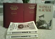 Военные мемуары Псков