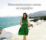 Трансформация натальной карты» (Инна Любимова) Санкт-Петербург