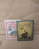 Книги для детей, Мюнхаузен, по щучьему велению Пермь