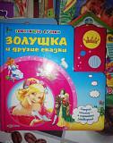 Детский книга Иркутск