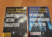 Книги по управлению Чебоксары