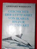 Книга об истории авиации на немецком языке Нижний Новгород