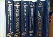 Книги по эзотерике в семи томах посланник утренней Петропавловск-Камчатский