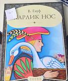 Книга-панорама Астрахань