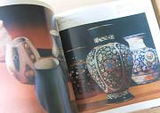 Книга-альбом Белорусская керамика Вологда